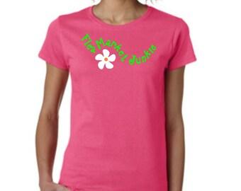 Flea Market Junkie - short sleeve t-shirt - free shipping  Contiguous U.S.  #254