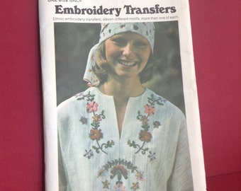 70s Butterick Embroidery Pattern Transfers, no. 4106, new uncut, one size, Ethnic motifs, original, vintage pattern, 2FOR7, Greece