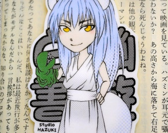 Laminated Bookmark (Business card size) /Yu Yu Hakusho / Yoko Kurama / Manga / Anime