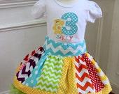 toddler birthday outfit Girls care bear birthday outfit skirt set yellow aqua hot pink  green chevron and polka dot skirt Girls skirt set