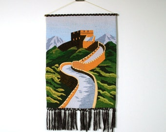 Great Wall of China Embroidered Wall Hanging / Handwoven