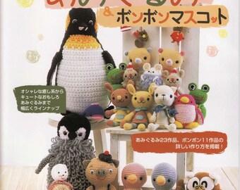 Japanese amigurumi book - crochet toys - amigurumi pattern - crochet toy pattern - Christmas - ebook amigurumi - PDF - instant download