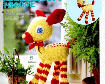Amigurumi patterns - crochet toys patterns - japanese amigurumi ebook - toy pattern - PDF - instant download - digital download
