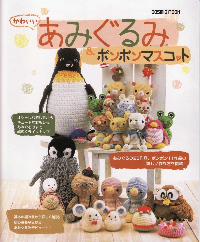 Japanese Amigurumi Book Crochet Toys Amigurumi Pattern