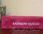 Arabic Rainbow Quran