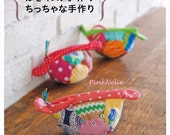 Cute Small Patchwork Projects - Japanese Craft Book