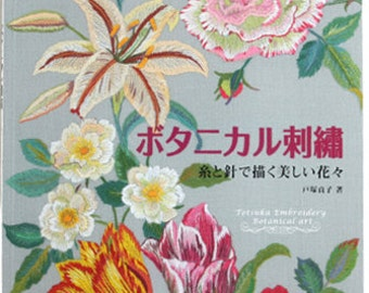 Botanical Flowers Embroidery Japanese Craft Book