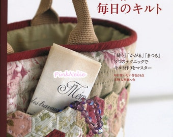 Sanae Kono - PATCHWORK QUILTS for Beginner's - Japanese Craft Book