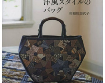 Daily Patchwork Bags - Japanese Craft Book
