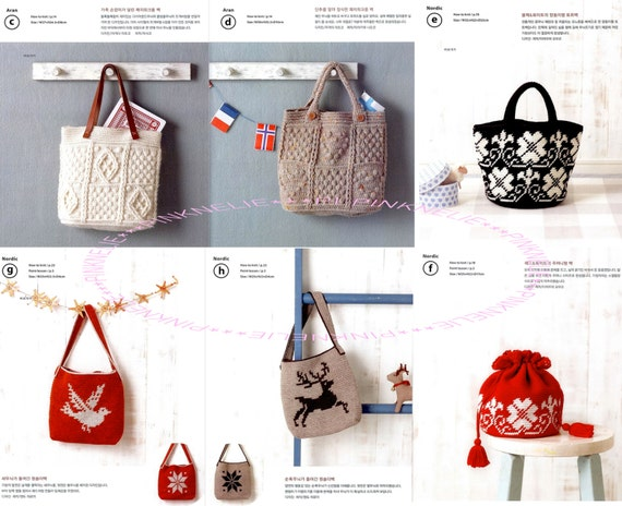 Knitting Eastern European Style : Northern europe style knit bags craft book from