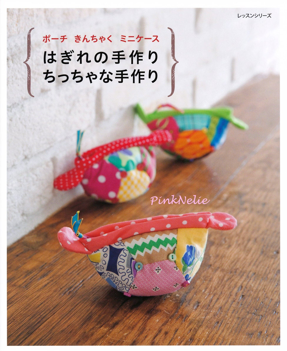 Cute small patchwork projects japanese craft book for Japan craft