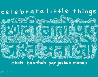 "Hindi Art, Indian Art, Hand lettered, Typography, Devanagari Wall Art - ""Little Things"""