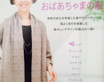 Comfortable Grandma's Clothes - Japanese Craft Book