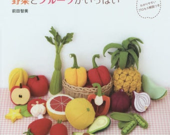 Fun Felt Vegetables and Fruits - Japanese Craft Book MM