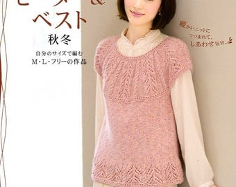 Handmade Sweaters and Vests Fall and Winter  - Japanese Craft Book