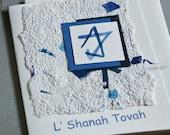 Jewish New Year Rosh Hashana Card in Hebrew or Translitration