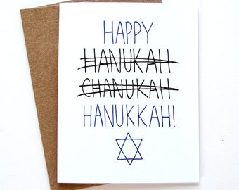 Hanukkah Card - Happy Hanukkah Card - Blue and White