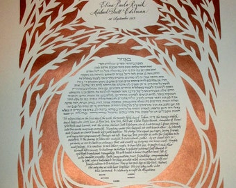 Papercut Ketubah with Copper Background - Hebrew calligraphy