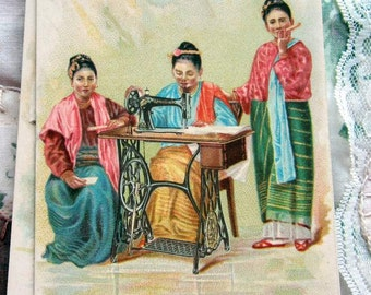 1892 Singer Sewing Machine Advertisement  Card National Ethnic Dress Costume  BURMAH