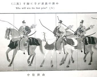 Samurai Print Vintage Japanese Magazine Insert in Showa Period Monotone (b)