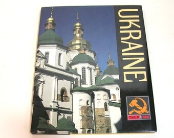 Ukraine, Then And Now Vintage Book