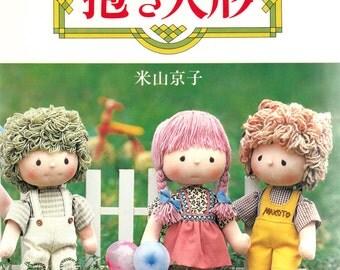 Out-of-print master collection Kyoko Yoneyama 19 - Handmade Doll - Japanese craft book