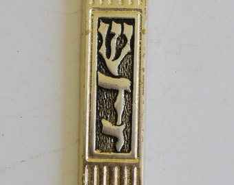 """A vintage mezuzah case made by """"Hen-holon"""" on the 1970's"""