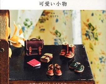 Kawaii Hand-Sewn Leather Miniature Zakka, Nagisa Okawa, Japanese Craft Pattern Book, Micro Booties, Bag, Shoes, Camera, Trunk, Sandal, B1276