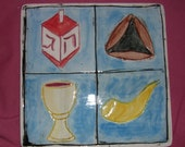 Hand Painted Jewish Holiday Tiles/Trivets