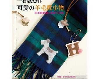 Needle Felt embroidery : Wool felt lovely shape of small objects decoration embroidery craft sets  --- Chinese Craft Book