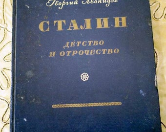 Soviet Propaganda - Joseph Stalin Childhood and Adolescence Biography Poem by G Leonidze - Poetry Hardback - 1945 - Russia / USSR