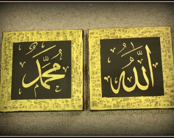 Two piece Islamic Calligraphy canvas set - Allah and Muhammad - beautiful Arabic artwork for Islamic household-Great addition to your decor