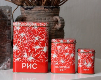 Vintage tins from Soviet Union, Beautiful red tin boxes, set of 3, for rice, laurel and clove storage