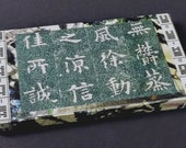 Hexagram Yao Staves for I Ching Consultations: in Tiger Swallowtail Box