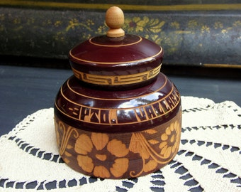 Vintage Carved Wooden Jar, Trinket Box, Puerto Vallarta, Mexico, 1990, Souvenir