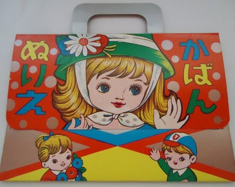 Japanese Manga Vintage Coloring Pages in a Cute Briefcase. 70s.