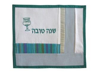 Sale - Halla Cover for Jewish New Year - Israeli Embroidery New Year - Shana Tova Art
