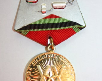 Vintage badge medal twenty Years of Victory in the Great Patriotic War 1941-1945 from Soviet Union, USSR