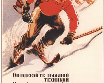 Sports in the USSR. Old poster, reproduction print, 1942, #225