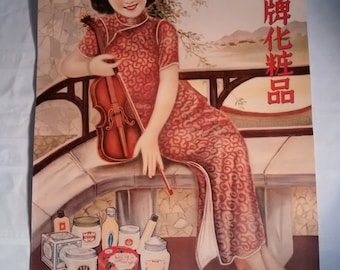 Authentic 1930's Chinese  , Santo Face Cream Advertising , Woman with Violin