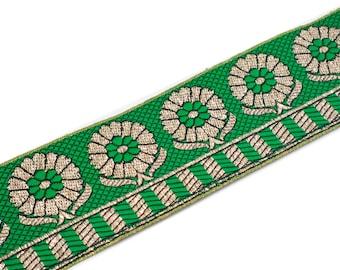 Brocade Silk Border - Emerald Green / Dull Gold Trim / Lace / Ribbon - Marigold Pattern 1 Yard Border