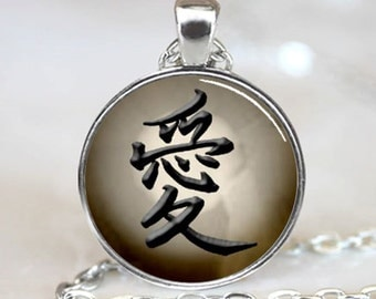 Japanese Love Symbol Calligraphy  Necklace  Pendant (PD0178)