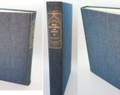Mont Saint Michel and Chartres by Henry Adams - Vintage Book with Black & White Photos