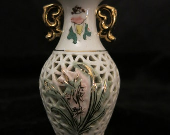 """REDUCED 50%Vintage Asian Porcelain Reticulated Vase Gold trim 4"""" tall 1.75"""" diameter Mint Condition"""