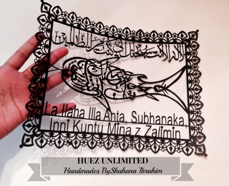 Ayat al karima islamic art modern lslamic calligraphy quran Calligraphy ayat