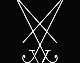 "Metal Cloth Patch - Satan Sigil - 4.5"" X 5"" Cloth Patch"