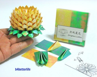 Pack Of 200 sheets Yellow Color DIY Origami Lotus Paper Folding Kit for Making 2pcs of Medium Size Lotus. (TX Paper Series).