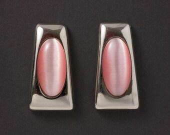 Vintage Pink Moonglow  Earrings