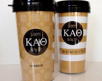 Kappa Alpha Theta Travel Mug