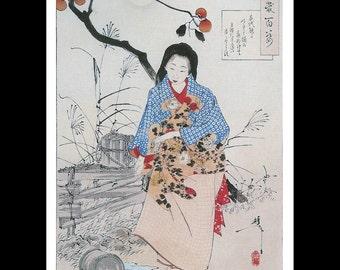 Lady Chiyo and The Broken Water Bucket